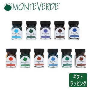 万年筆 ミニボトルインク MONTEVERDE モンテベルデ