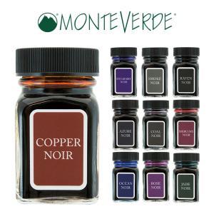 万年筆 ミニボトルインク MONTEVERDE モンテベルデ ノワール|pellepenna