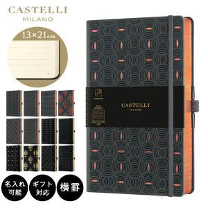 カステリミラノ ノート M 横罫 C&G CASTELLI MILANO