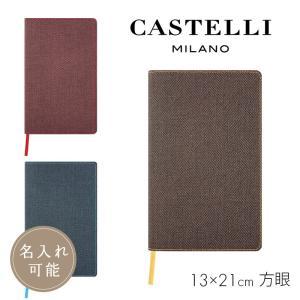カステリミラノ ノート M 方眼 HARRIS CASTELLI MILANO