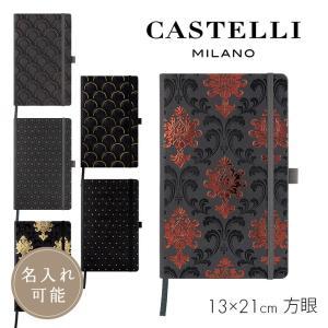 カステリミラノ ノート M 方眼 C&G CASTELLI MILANO