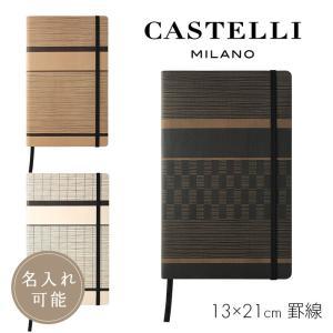 カステリミラノ ノート M 横罫 TATAMI CASTELLI MILANO