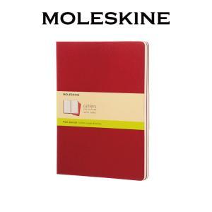 【正規販売】MOLESKINE モレスキン カイエジャーナル 3冊セット 無地 XL