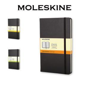 【正規販売】MOLESKINE モレスキン クラシックノートハードカバー 横罫 方眼 無地 ブラック...