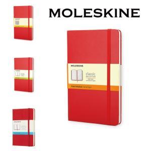 【正規販売】MOLESKINE モレスキン カラーノートハードカバー 横罫 方眼 無地 ドット レッ...