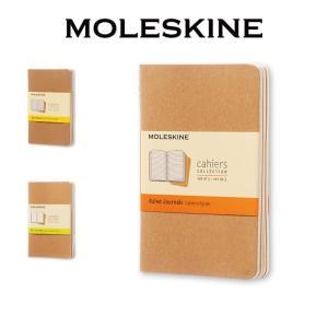 【正規販売】MOLESKINE モレスキン カイエジャーナル 3冊セット 横罫 方眼 無地 P