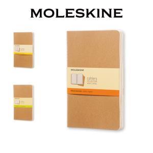 【正規販売】MOLESKINE モレスキン カイエジャーナル 3冊セット 横罫 方眼 無地 L
