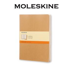 【正規販売】MOLESKINE モレスキン カイエジャーナル 3冊セット クラフト 横罫 XL