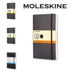 【正規販売】MOLESKINE モレスキン クラシックノートソフトカバー 横罫 方眼 無地 ドット ...