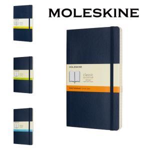 【正規販売】MOLESKINE モレスキン カラーノートソフトカバー 横罫 方眼 無地 サファイヤブ...
