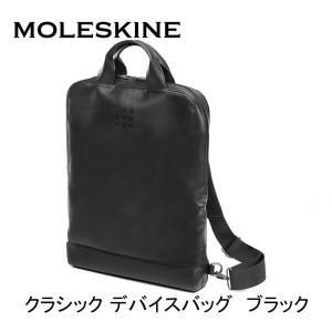 MOLESKINE モレスキン ET76UDBVBK クラシックバーチカル デバイスバック ブラック