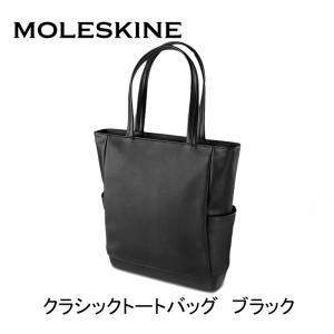 【正規販売】MOLESKINE ET76UTOBK クラシック トートバッグ ブラック