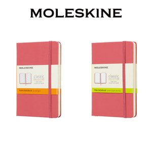 【正規販売】MOLESKINE モレスキン カラーノートハードカバー 横罫 無地 デイジーピンク P