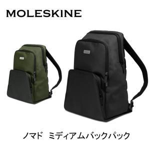 【正規販売】MOLESKINE ET83BKMBK-ET83BKMK27 ノマド ミディアム バック...