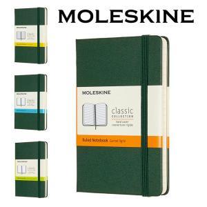 【正規販売】MOLESKINE クラシック ノートブック ハードカバー マートルグリーン ポケット ...