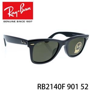 レイバン サングラス ウェイファーラー Ray-Ban RB2140F 901/52 レイバン RA...