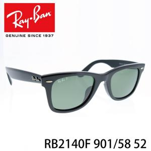 レイバン サングラス ウェイファーラー Ray-Ban RB2140F 901/58 レイバン RA...