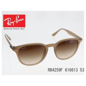 レイバン サングラスRayBan RB4259F 616613 53 スクエア メンズ レディース