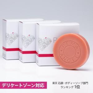 デリケートゾーン 石鹸 ジャムウ ペマエンジェルレディーハート80g 3個セット 泡立てネット付き ...