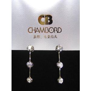 ●受注生産品・代引き不可●スリーストーン ダイヤモンド ピアス計0.5ct pendant
