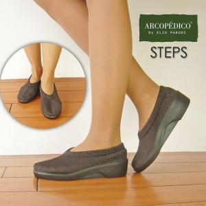 エリオさんの靴 ステップス STEPS 茶色 アルコペディコ ARCOPEDICO スリッポンシューズ|pendant