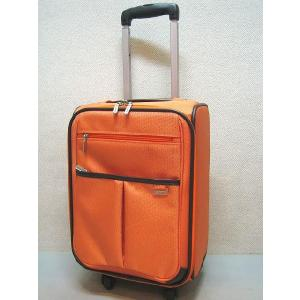 ビジネス キャリーバッグ(オレンジ色)4輪キャスター|pendant