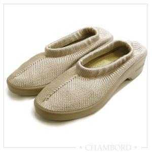 エリオさんの靴 ステップス STEPS ベージュ アルコペディコ ARCOPEDICO サイズ交換返品不可|pendant