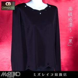 Ms.REIKO ミズレイコ ブラウス 無地/黒  9号(または他サイズ) (受注生産の場合/納期約40日/代引き不可)|pendant
