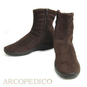 エリオさんの靴 アルコペディコ ブーツ Lライン/L8 ショート ブーツ ブラウン|pendant