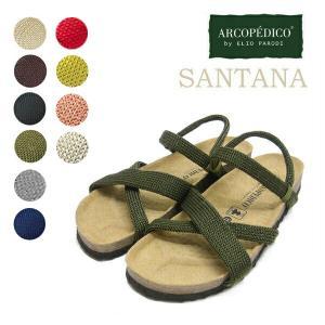 エリオさんの靴 アルコペディコ サンダル サルーテライン サンタナ SANTANA 期間限定カラー ...