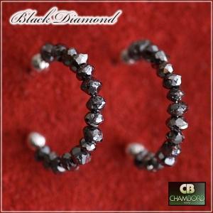 ブラック ダイヤモンド 計1.70ct フープ ピアス K18WG 送料無料 pendant