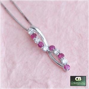 結婚 10周年記念 天然 ダイヤモンド&ルビー 計10石 18金ホワイト ペンダント ネックレス K18WG 紅白モチーフ スイート10 石|pendant