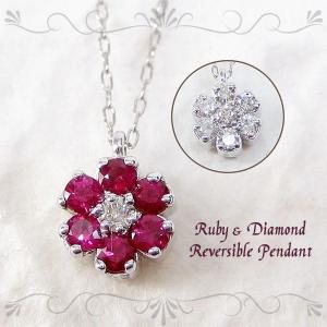 ルビー & ダイヤモンド リバーシブル フラワー ペンダント ネックレス(K18WG)|pendant