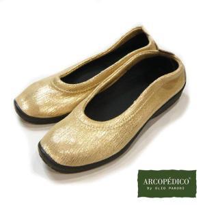 エリオさんの靴 アルコペディコ ARCOPEDICO 靴 バレリーナ プリマ  シルバー/ゴールド  サイズ交換・返品不可|pendant
