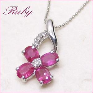 ルビー (花モチーフ・7月の誕生石) 天然 ダイヤモンド ペンダント ネックレス (K18WG)|pendant