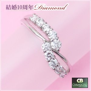 天然 ダイヤモンド リング プラチナ 指輪 Pt900/D:0.50ct|pendant