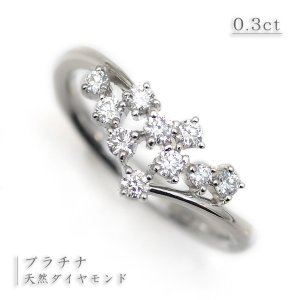 結婚 10周年記念 天然 ダイヤモンド 10石 プラチナ リング 指輪 Pt900/D:0.30ct 花束/星 イメージ スウィート10 石|pendant
