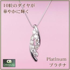 スイートテン 天然 ダイヤモンド ネックレス プラチナ ペンダント Pt 0.30ct エレガント スイート10|pendant