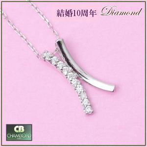 天然 ダイヤモンド ネックレス K10WG 0.10ct 寄り添うデザイン スイートテン|pendant