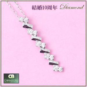 天然 ダイヤモンド ネックレス K10WG 0.10ct 縦型 I(愛)ライン スイートテン ダイヤ|pendant