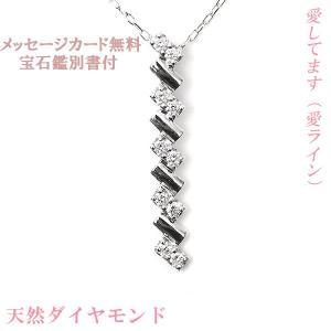 天然 ダイヤモンド ネックレス K10WG 0.10ct 縦型 愛 ライン スイート10 ダイヤ|pendant