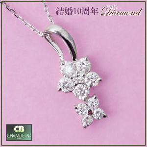 天然 ダイヤモンド ネックレス プラチナ ペンダント Pt D.0.30ct  スイートテン フラワーモチーフ pendant