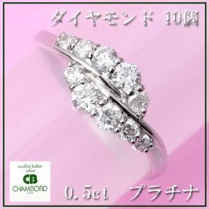 天然 ダイヤモンド リング プラチナ 0.50ct エレガント スイートテン スイート10|pendant