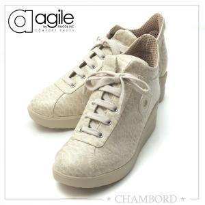 ルコライン 靴 アージレ agile RUCO LINE 靴 Baby Croco アイボリー色 agile-112 スニーカー|pendant