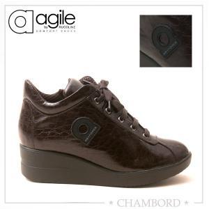 ルコライン 靴 アージレ agile RUCO LINE 靴 Baby Croco ブラウン 茶 agile-112 スニーカー|pendant