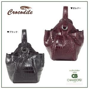 クロコダイル 本革 ハンド バッグ 2WAY マット ( ブラック or ボルドー )|pendant