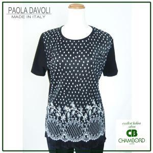 PAORA DAVORI パオラ ダヴォリ イタリア製 Tシャツ プリーツ加工 柄/ブラック|pendant