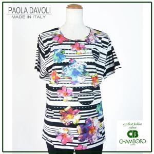 PAORA DAVORI パオラ ダヴォリ イタリア製 Tシャツ 花柄 ボーダー|pendant