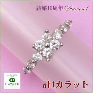 スイート メモリー  天然 テン ダイヤモンド リング 指輪 プラチナ Pt900/D:1.0ct 1カラット フラワーモチーフ スイートテン pendant
