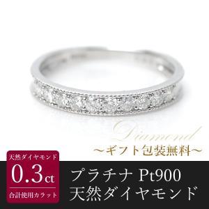 結婚 10周年記念 天然 テン ダイヤモンド リング 指輪 Pt900 プラチナ 0.30ct 一文字デザイン スイートテン|pendant
